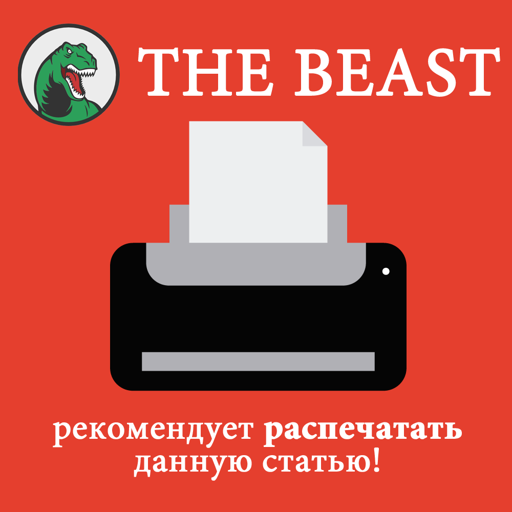 theBEAST-printer